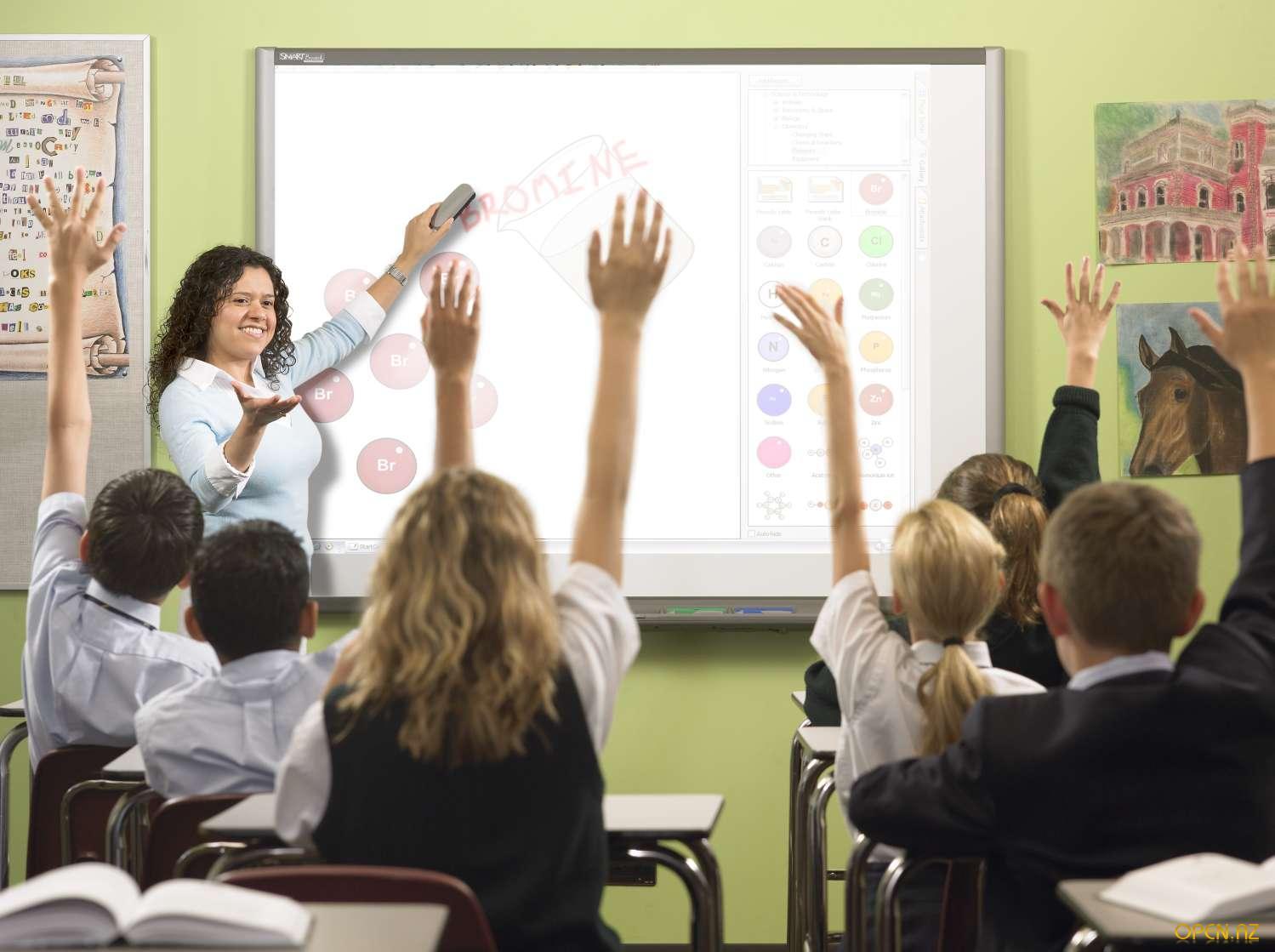 Фото учитель хочет ученицу 27 фотография